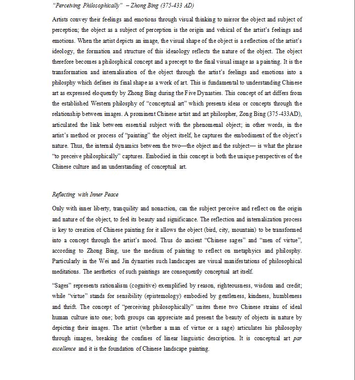 english-exhibit-statement
