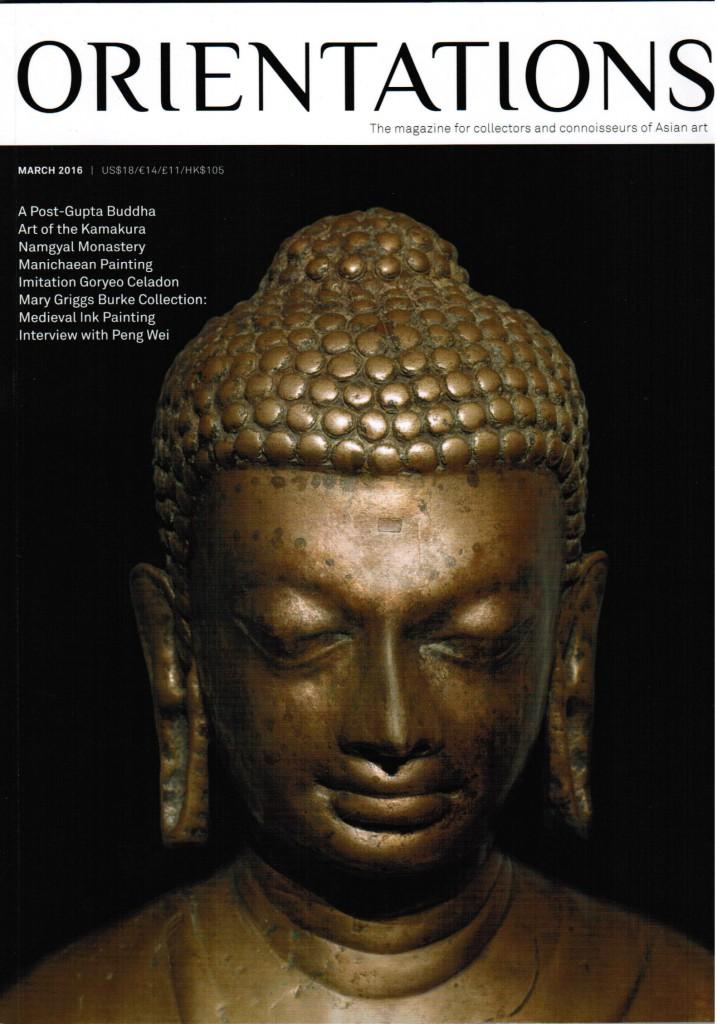 JGX-magazine orientations_页面_1