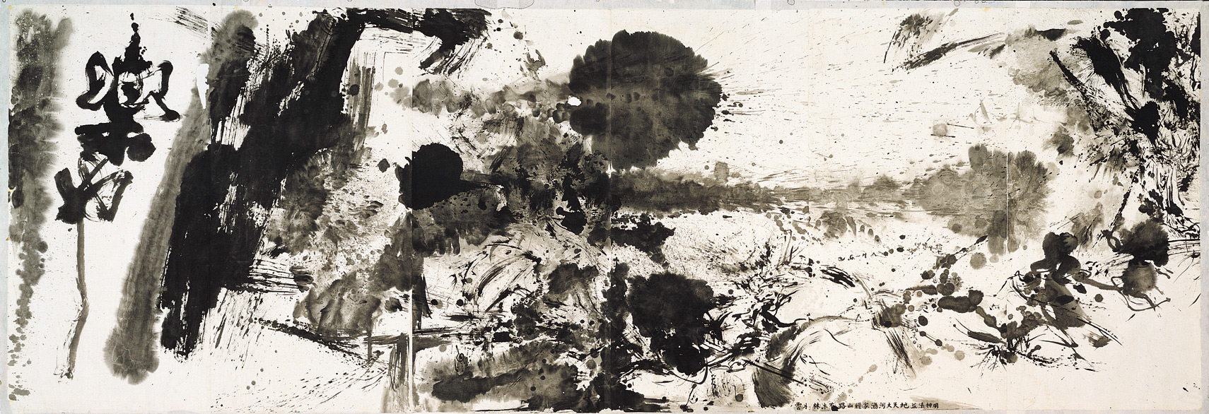 1975-abstract-163x54-3